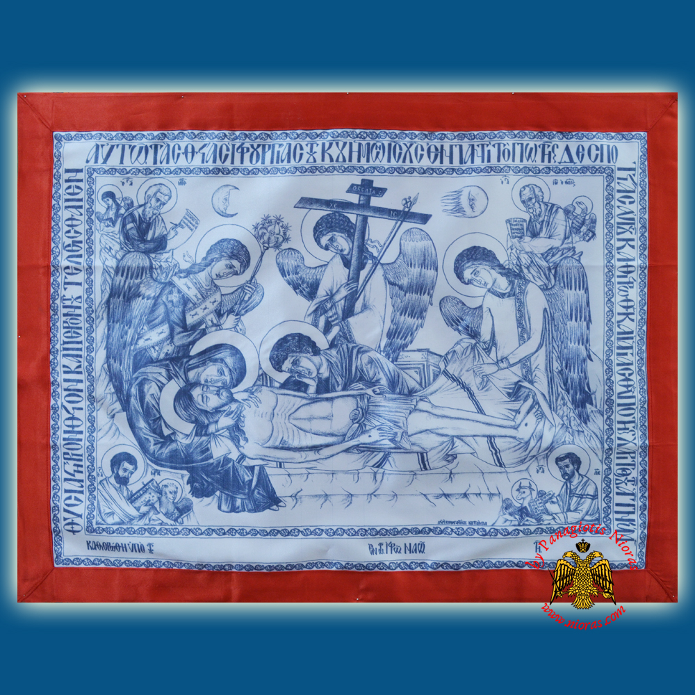 Orthodox Antimension for Holy Altar Table Antimins Blue With Red Back Linen 55x75cm