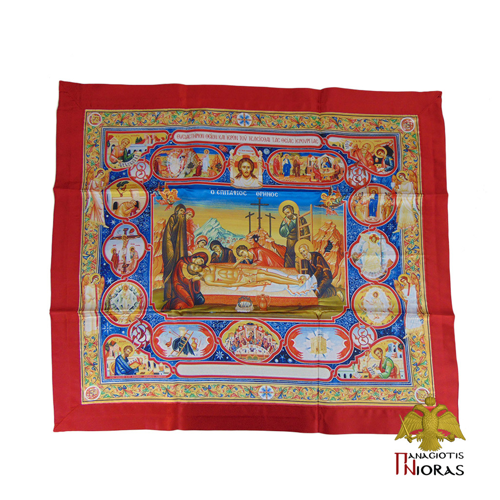 Orthodox Antimension for Holy Altar Table Antimins Fully Coloured 55x65cm
