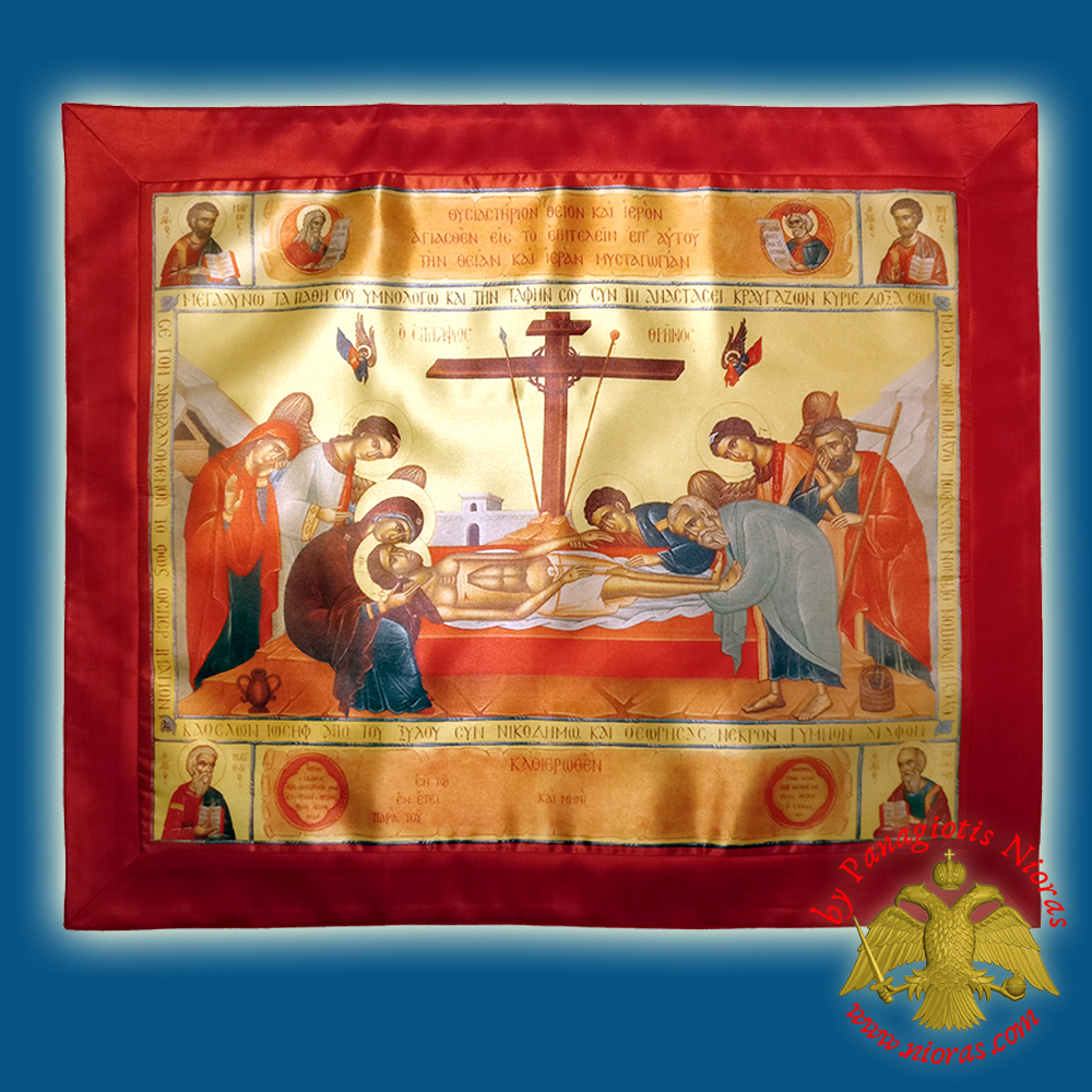Orthodox Antimension for Holy Altar Table Antimins SilkPrint 55x65cm