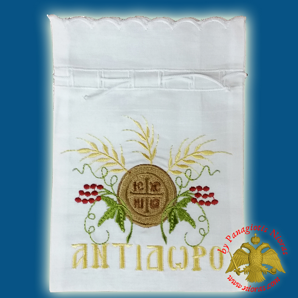 Orthodox Antidoron Cotton Pouch Case ICXC Colored Thread Vine With Cord