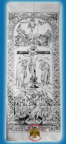Burial Shroud Black & White Coloring in White Microfiber Cloth
