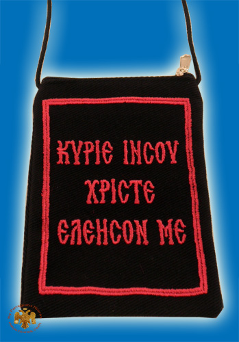 Orthodox Prayer on Passport Case