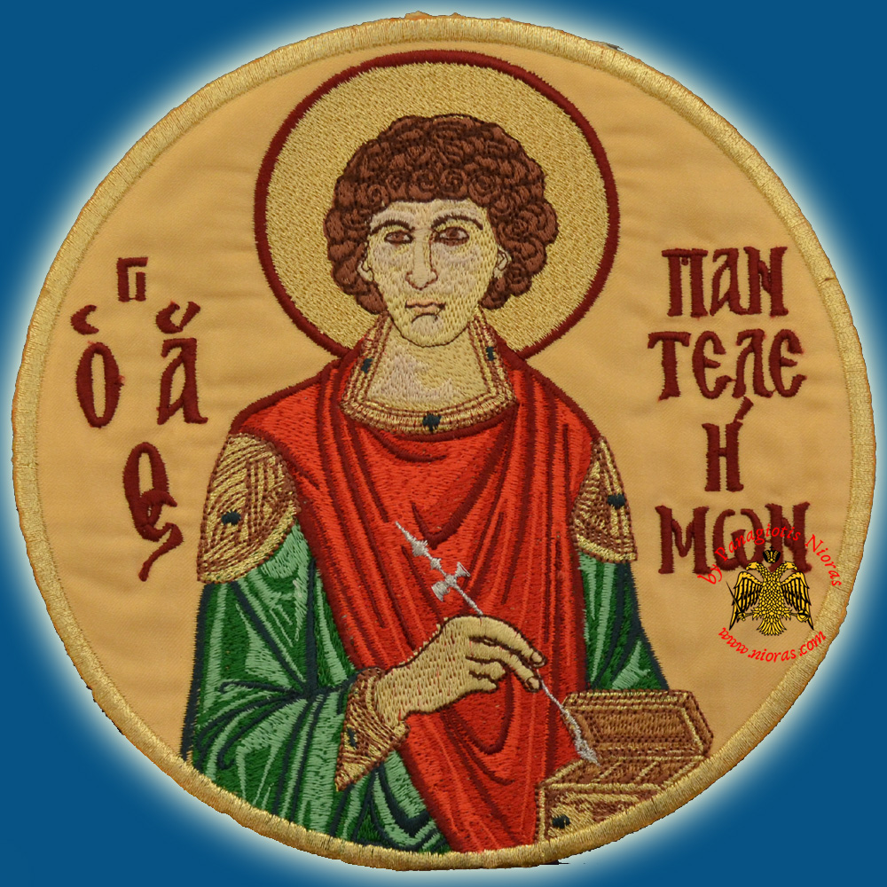 Orthodox Embroidery with Saint Panteleimon d:16cm
