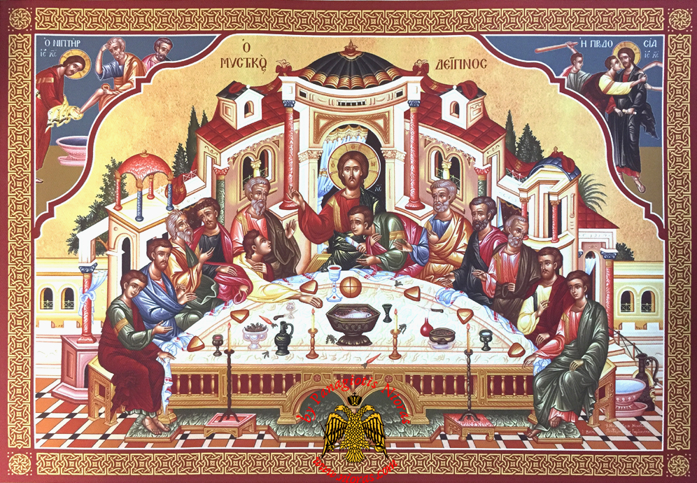 Silk Print Orthodox Last Supper from Monastery