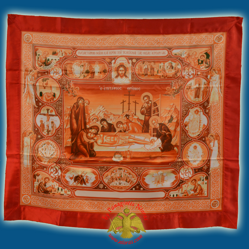 Orthodox Antimension for Holy Altar Table Antimins Red Sepia Cloth Base