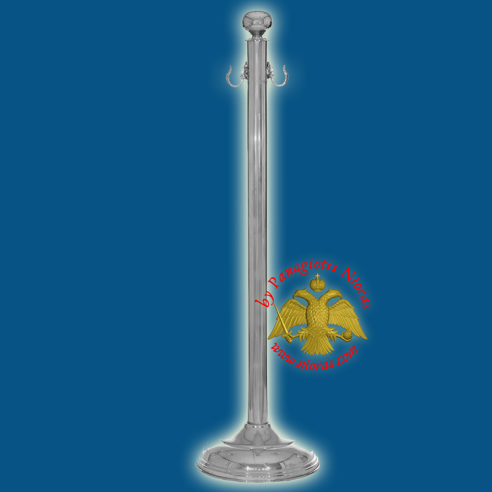 Orthodox Church Aisle Cord Stand Chrome Polished Simple Base