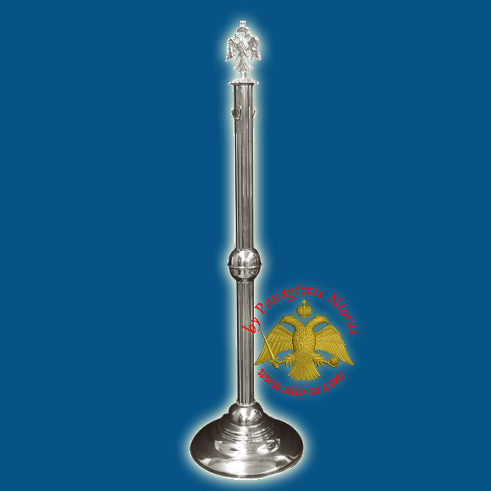 Orthodox Church Aisle Cord Stand Alouminium with Byzantine Eagle