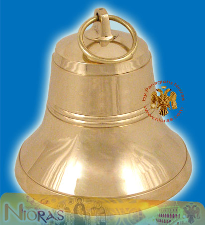 Church Orthodox Brass Metal Bell 10cm
