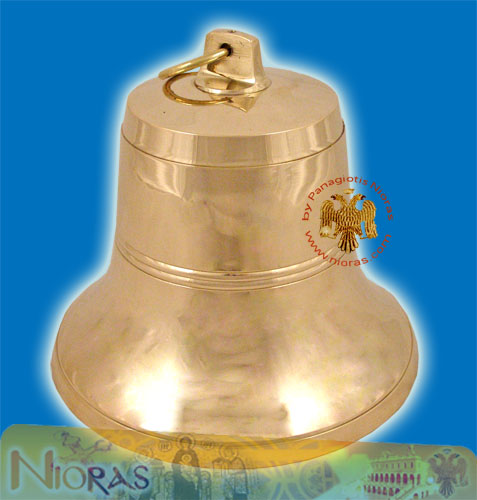 Church Orthodox Brass Metal Bell 20cm