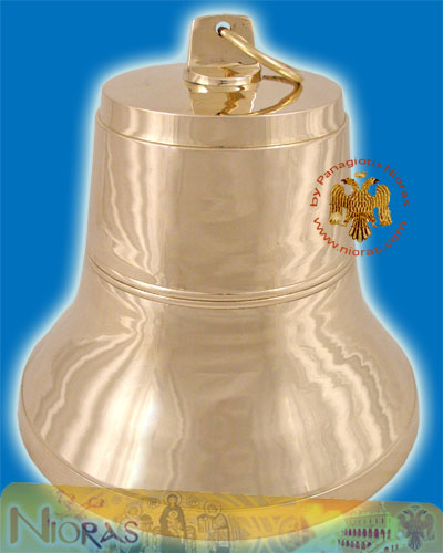 Church Orthodox Brass Metal Bell 25cm