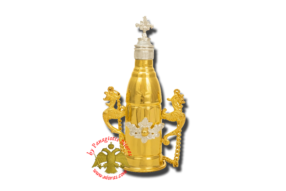 Anointing Holy Oil Bottle With Flower Decorated in the Center Gold plated