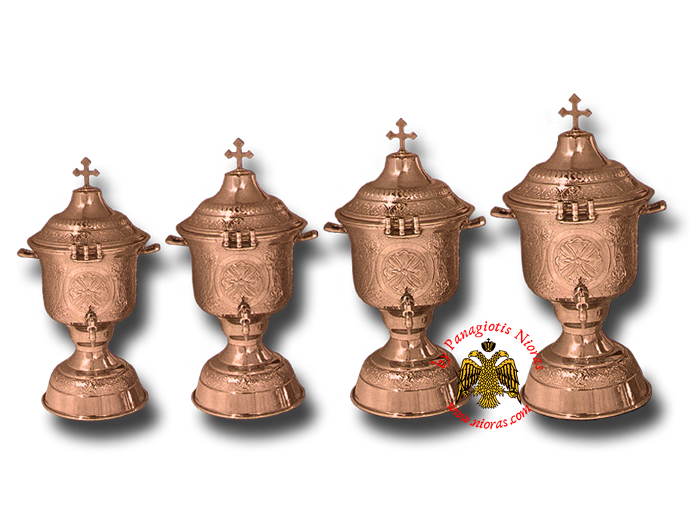Orthodox Church Holy Water Font with Lid Metal Orthodox Carvings Copper
