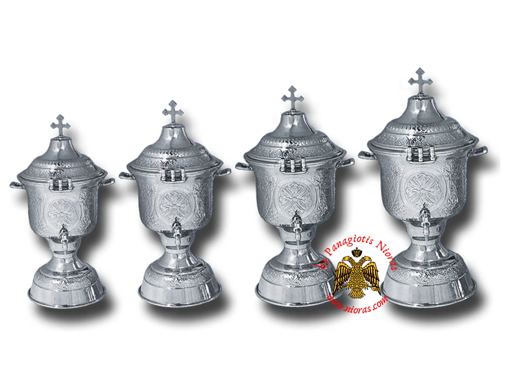 Orthodox Church Holy Water Font with Lid Metal Orthodox Carvings Nickel