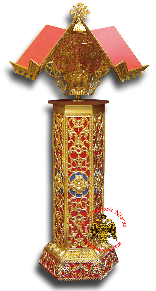 Orthodox Church Aluminum Psalter Stand Ecclesiastical Decoration
