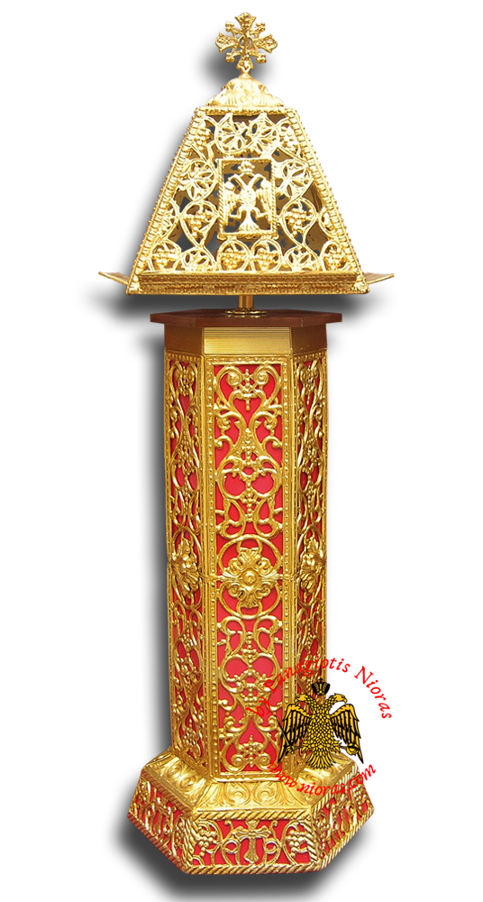Orthodox Church Aluminum Psalter Stand B' with Ecclesiastical Decoration