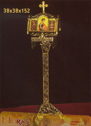Psalter Triangle Base A