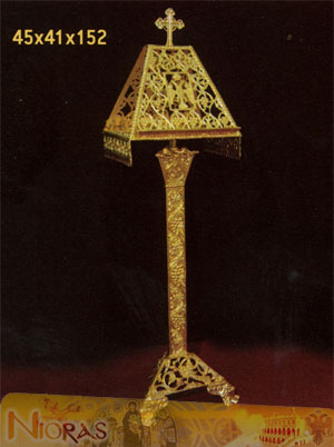 Psalter Triangle Base B
