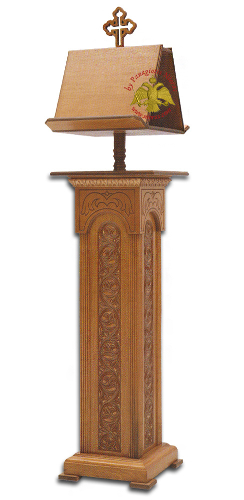 Orthodox Chanter Psalter Stands Wooden Square A' with Byzantine Carvings