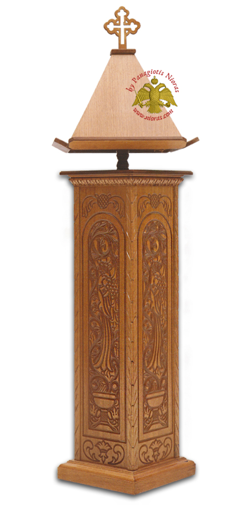 Orthodox Psalter Stand Wooden Square C' with Byzantine Carved Designs