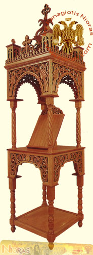 Orthodox Church Epitaph WoodCarved C