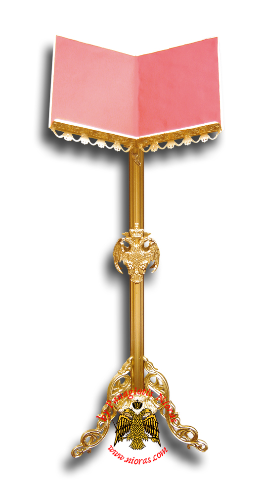 Orthodox Church Aluminum Book Stand Analogion Design Eagle on Column