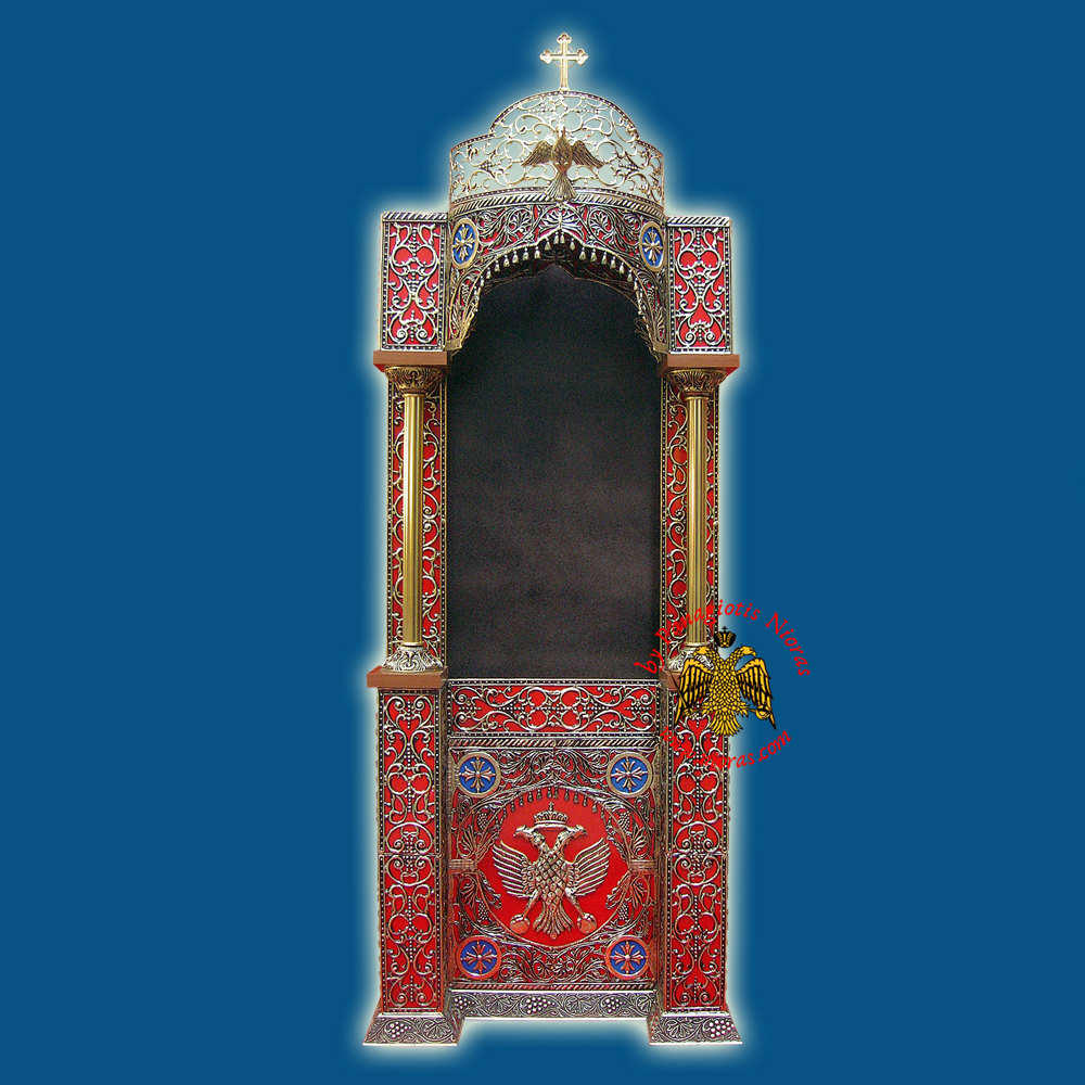 Orthodox Church Icon Presentation Wall Iconostasis Byzantine Eagle A Golden Aluminum