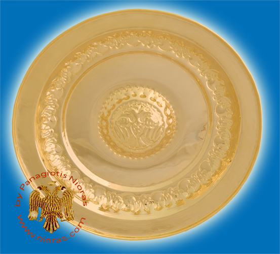 Andidoron Disc Hand Carved the Byzantine Eagle Gold Plated