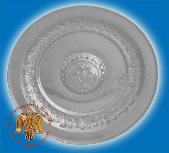 Andidoron Disc Hand Carved the Byzantine Eagle Nickel Plated