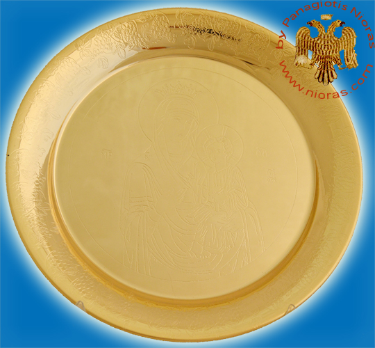 Andidoron Disc Theotokos Gold Plated