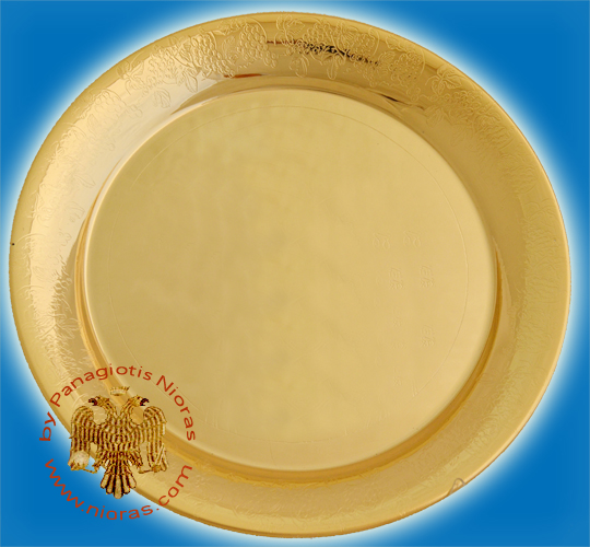 Andidoron Disc Plain with Grapes Round Design Gold Plated