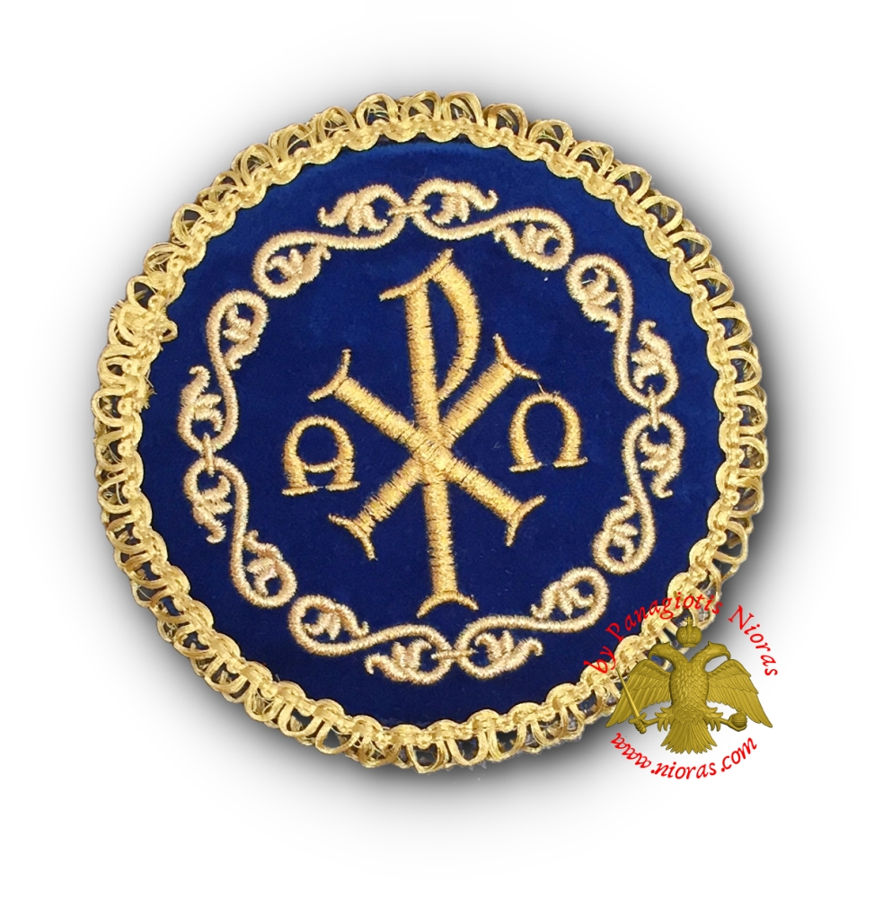 Holy Communion Blue Velvet Cover AXRO Golden Thread 16cm