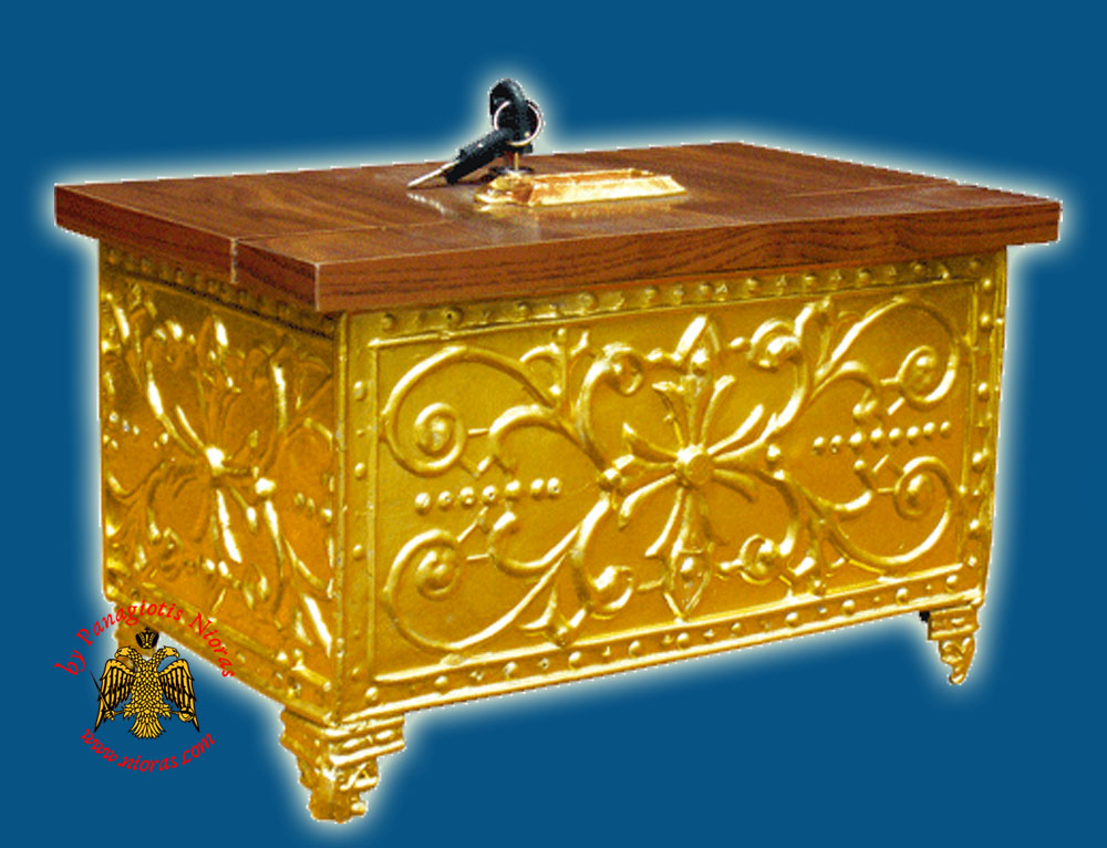 Orthodox Church Coin Box with Alouminium Decorations