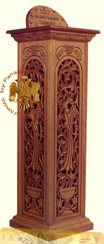 Coin Box WoodCarved A