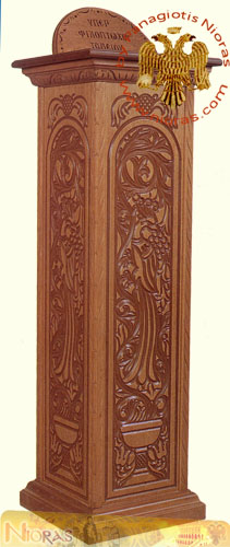 Coin Box WoodCarved B