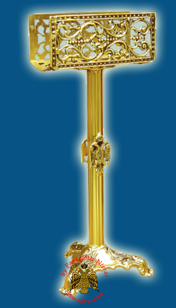 Orthodox Church Candle Case Metal Alouminium 1 Site With Standing Base