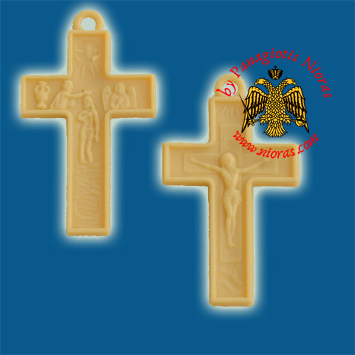 Plastic Orthodox Cross Double Side White 2.5x3.5cm 10pcs