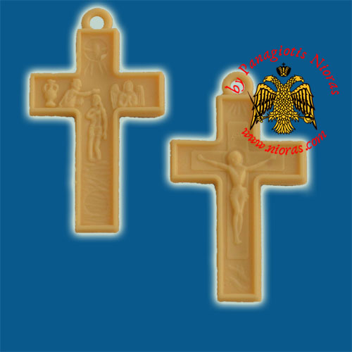 Plastic Orthodox Cross Double Side White 2x3cm 10pcs