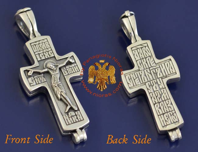 Traditional Russian Orthodox Silver 925 Cross No84 Silver 925