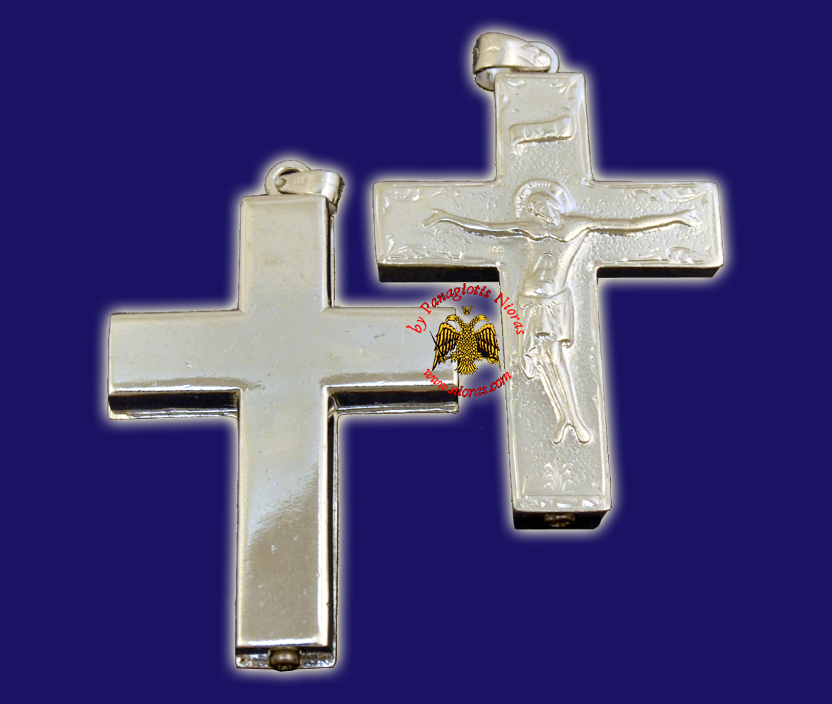 Traditional Byzantine Orthodox Silver 925 Cross - 719