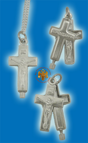Metal Cross Openable for Relics Nickel