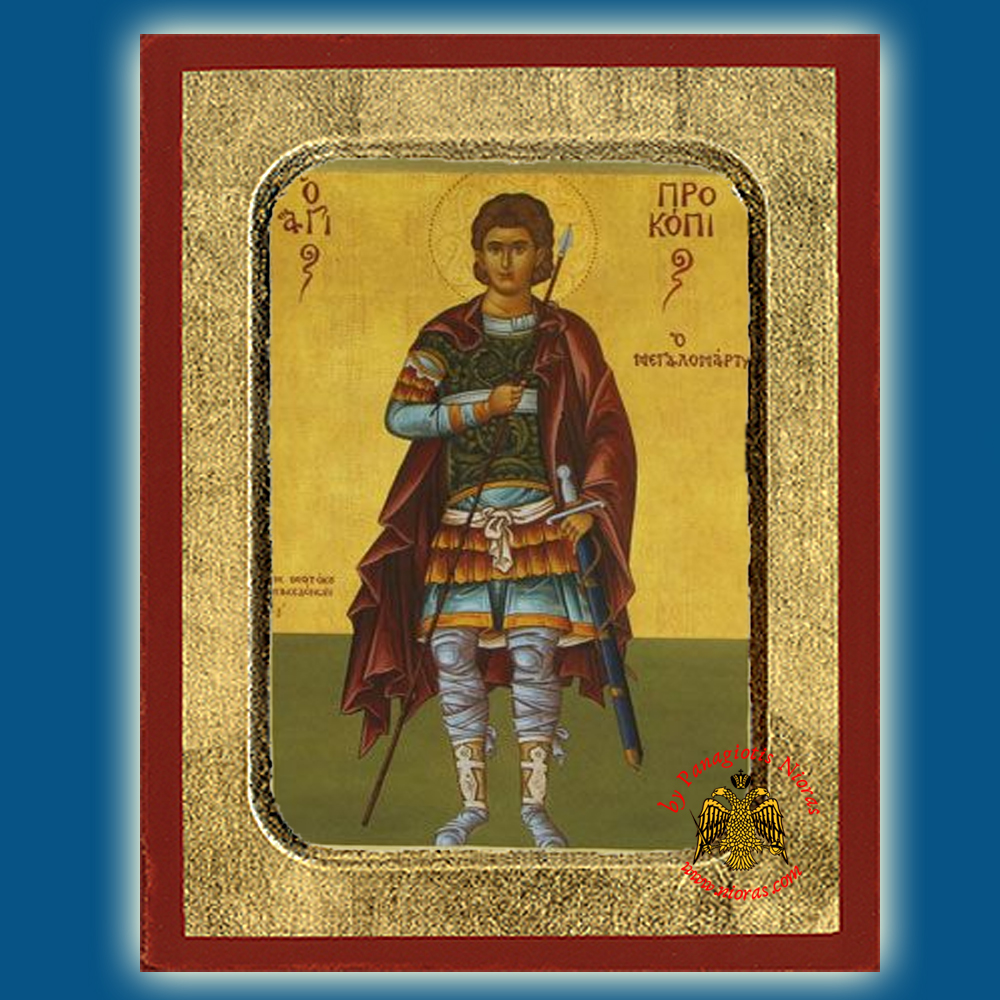 Saint Prokopios the Great Martyr Full Figure Byzantine Wooden Icon