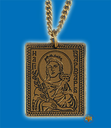 Inlined Panagia Figure Small Icon