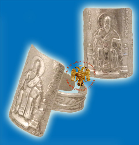 Saint Spyridon Silver Ring Rectangular