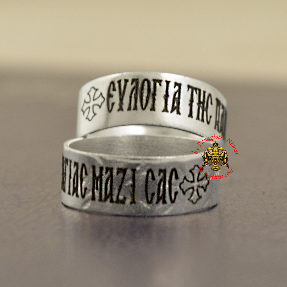 Silver Orthodox Ring Prayer Blessing Of Panagia With You