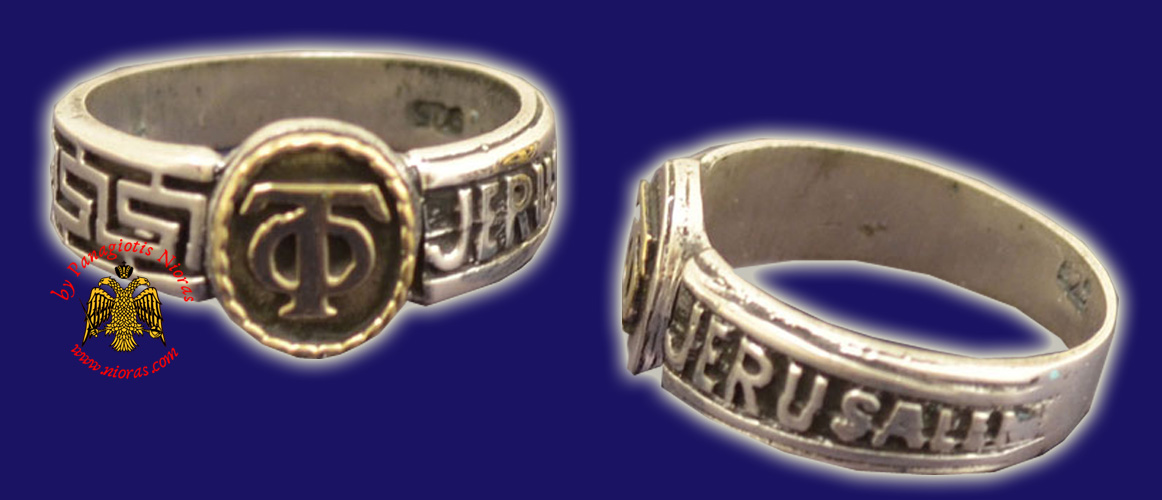 Filakes Tafou Silver Ring Oval 1 Silver 925 Rings Byzantin