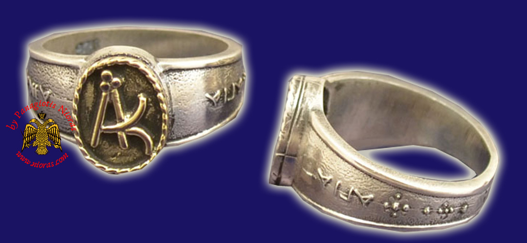 Saint Catherine Silver Ring Oval