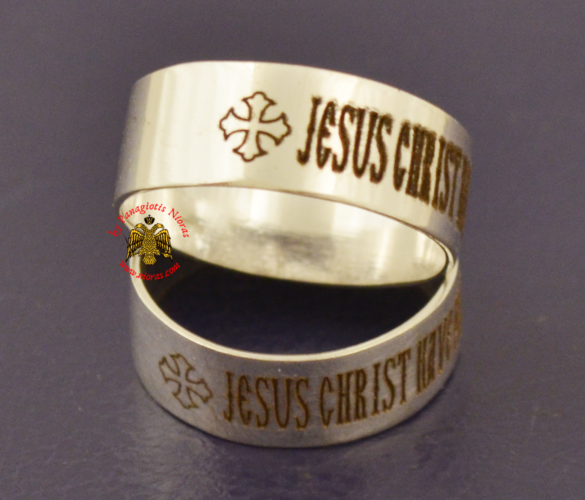 Silver Orthodox Ring Prayer Jesus Christ Have Mercy on Me 6mm