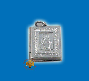 Small Gospel Pendant Design Saint Spyridon