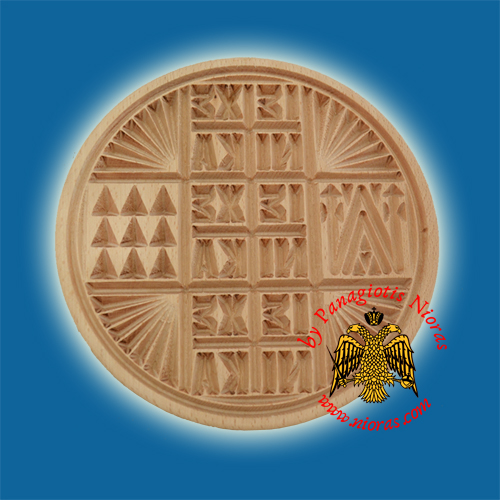 Prosphora Seal Wooden Orthodox 10cm
