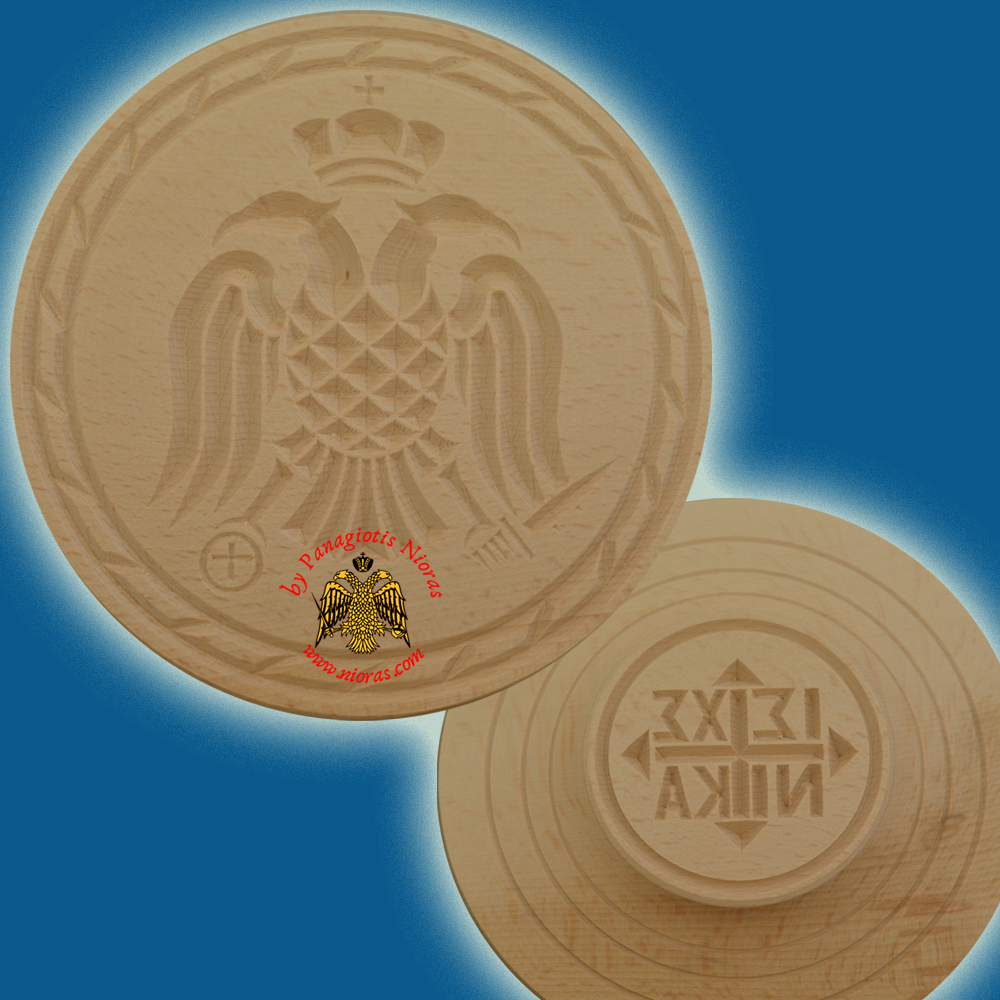 Prosphora Seal Wooden Decor Byzantine Eagle 16cm